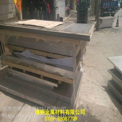 高镁防锈铝合金板 5A30铝合金 高优质铝合金板