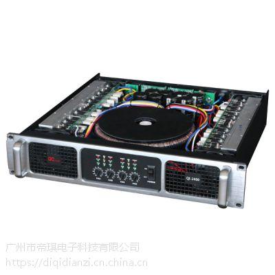 帝琪/DIQI 会议音响系统 4通道专业功放 QI-2480