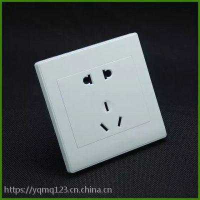 上民来墙壁开关插座配件 工程低价灯座 可以配86型底盒使用E27塑料灯头