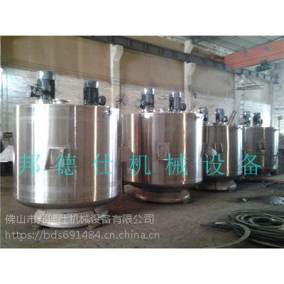 厂家供应 不锈钢真空反应釜 电动半管式反应釜 高速混合机