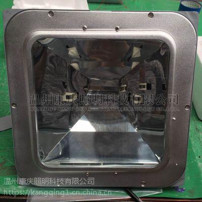 NSC9260A防眩棚顶灯 康庆科技NSC9260A金属卤化物灯150瓦顶灯