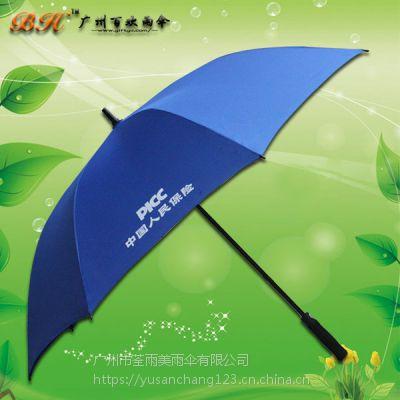 定制-中国人保保险高尔夫伞 鹤山直杆雨伞厂 鹤山批发雨伞