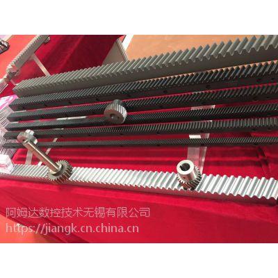 江苏无锡苏州常州南京上海扬州泰州激光雕刻机行架机器人专用磨齿铣齿插齿齿条齿轮