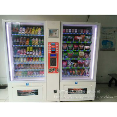 中山自动售货机品牌哪个好 公司 饮料食品自动售货机 饮料无人贩卖机价格 自助售卖机