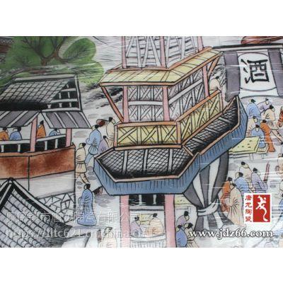 陶瓷瓷板画 家具装饰电视背景墙挂画新中式瓷板画厂家
