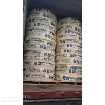 东沅地暖管、地暖管、韩国地暖管