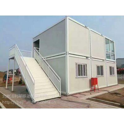 北京出租出售住人集装箱活动房 住人办公 冬季保温