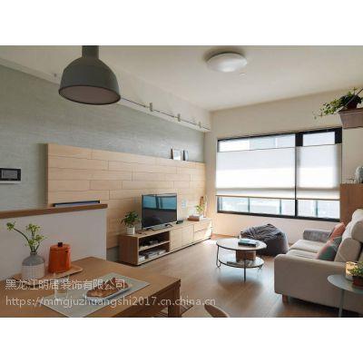 哈尔滨明居装饰 现代公寓 特别喜欢原木的感觉