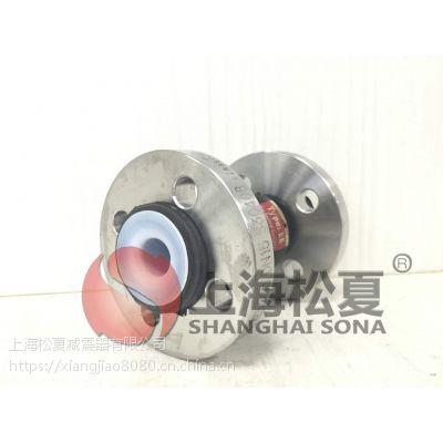 铁粉加水配置橡胶补偿器供应