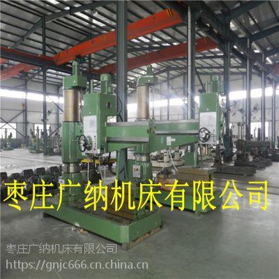 3063摇臂钻床适用于大型钢结构船坞等加工行业新代63摇臂钻床
