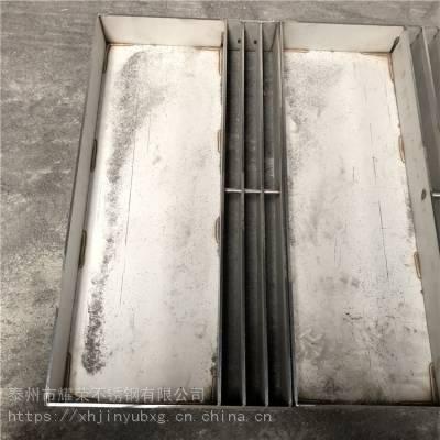 泰州耀荣下沉式不锈钢井盖/质优价廉