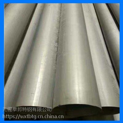 江苏供应【东北特钢】316L不锈钢卫生级管 拉丝不锈钢管 薄壁无缝管 保质保量