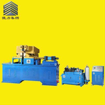 安徽德力油压式闪光对焊机 合金钢碰焊机 大型闪光式焊接机