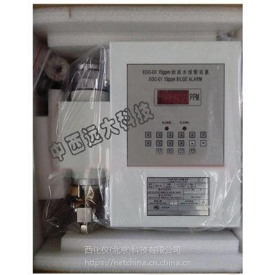 中西dyp 油水分离器报警/水油分离报警器 型号:AH37-XOC库号:M227441