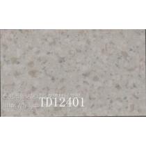 山东济宁LG塑胶地板2毫米价格