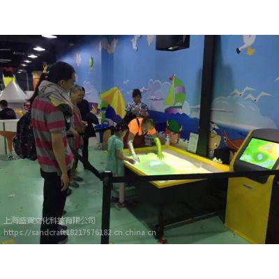 SandCraft AR魔幻沙池游戏沙盘沙桌亲子互动体感投影儿童乐园增强现实