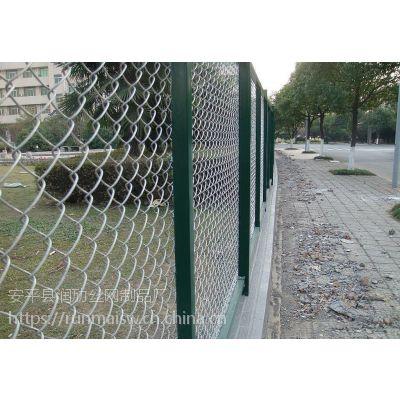 厂家加工定制体育场围栏 浸塑勾花球场围网采购信息