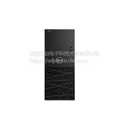 全新戴尔商用台式机成铭系列陕西总代理价格优惠接口多290w电源机箱双PCI,P/S2接口