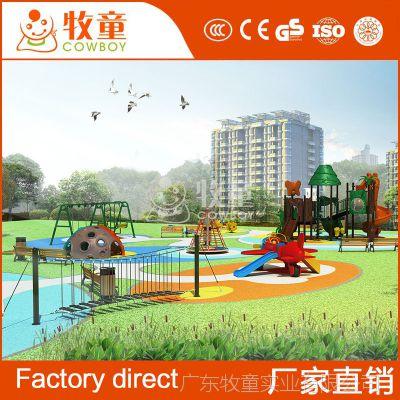 小型室外主题乐园规划设计户外亲子乐园儿童游乐设备定制