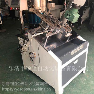 自动钻孔机设备 温州自动钻孔机 非标自动钻孔机