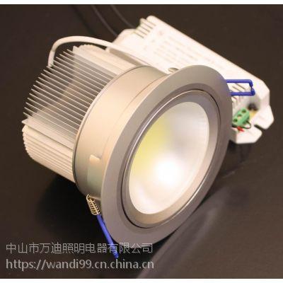 广顺销高档大气新款 LED磨沙款筒灯