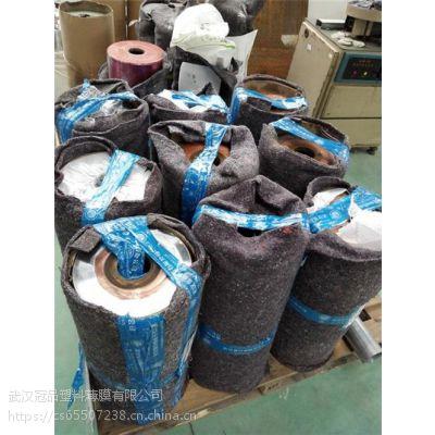 ffs化工袋物美价廉|ffs化工袋|冠品塑料