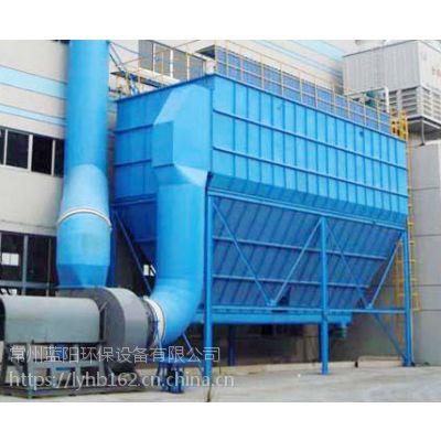 吴江粉尘处理系统-工业除尘高效过滤价格合理,蓝阳优质商家