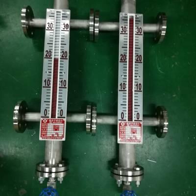 成都不锈钢磁翻板液位计水箱锅炉油箱水位计油位计