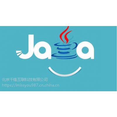 成都Java EE培训机构哪个不错?