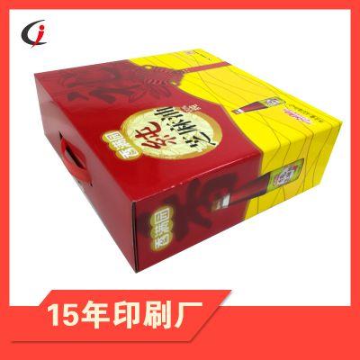 深圳市食品盒印刷包装服务 金龙鱼食品盒包装定制印刷
