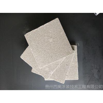 发泡水泥外墙保温板水泥泡沫导热≤0.045w(m.k)