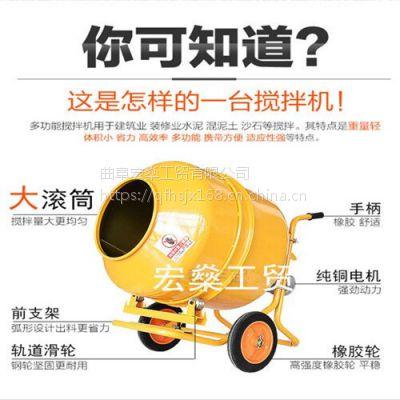 HS-电功水泥浆搅拌机 优质手推电功搅拌机