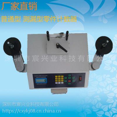 广东SMD计数器 全自动SMT零件计数器 价格优惠 品质保证