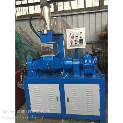 供应试验室密炼机、橡胶试验室密炼机、橡胶打样专用密炼机