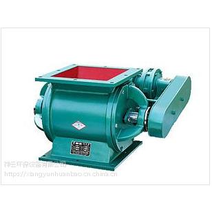 厂家生产星型卸料器 除尘卸灰阀 碳钢卸料器 链条卸料器