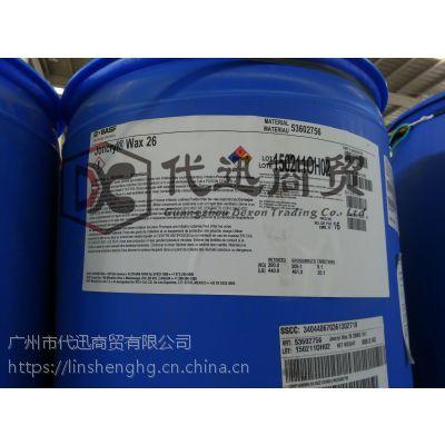 水性聚乙烯蜡乳液Joncryl WAX26德国巴斯夫D.BASF不影响光泽、耐摩擦性好