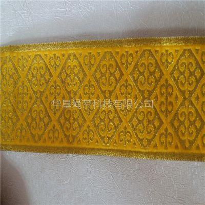 东莞厂家供应金葱银葱提花带 金银线编织绳 可根据要求定做