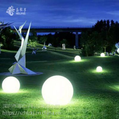 海粒子度假村太阳能草坪灯发光圆球厂家