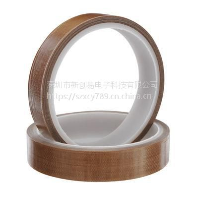 铁氟龙耐高温保护胶带批发 工业耐高温胶带 耐磨绝缘防粘胶带