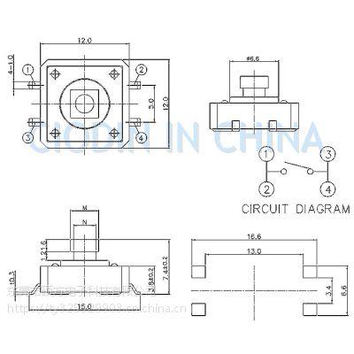 硕方 贴片轻触开关 TS-1103F外形尺寸:12.0mm*12.0mm*7.3mm
