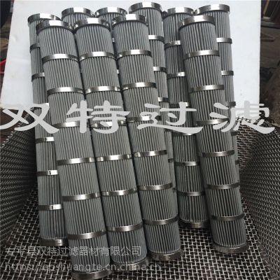 不锈钢滤芯 不锈钢折叠滤芯 300微米过滤精度