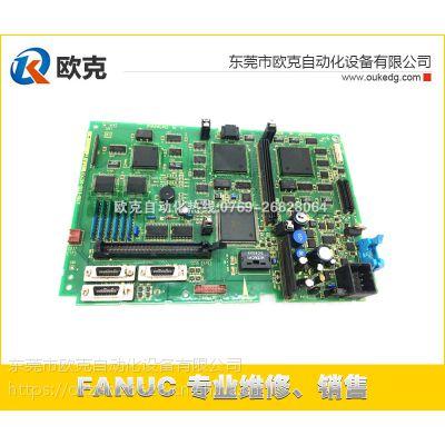 原装FANUC数控系统配件现货销售