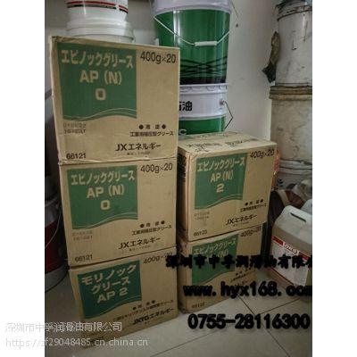 日本新日石润滑脂AP1号_进口原装批发润滑脂