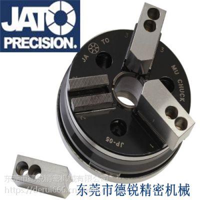 台湾朝铨JP-06精密薄膜夹头,内撑外夹两用高速回转液压三爪卡盘