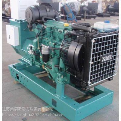 沃尔沃80KW柴油发电机组
