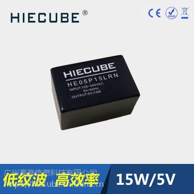 AC-DC小功率220V转5V3A智能家居电源模块