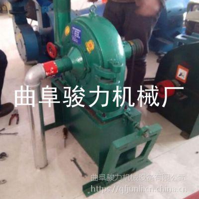 骏力牌 五谷杂粮饲料磨粉机特价促销 节能型齿盘式粉碎机 饲料加工设备 订做