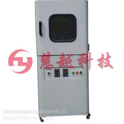 供应慧越科技规格品种齐全的 ab胶水真空脱泡机HY-Z05