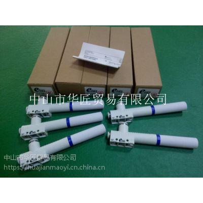 EINS 塑料真空发生器 喷嘴2.0mm SSBP-20-S3-SDA