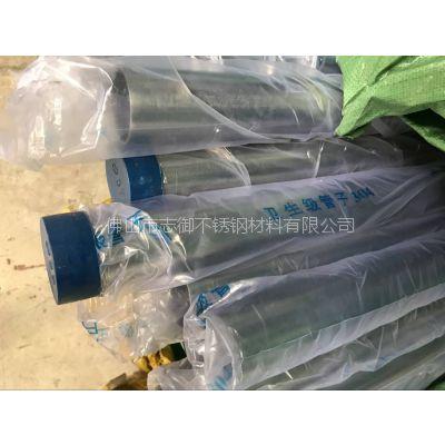 贵州304食品级不锈钢圆管 Φ108*2 卫生级三通